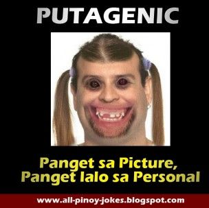 jokes funny pinoy ugly faces face meme quotes bisaya person ug smile teeth animal sure