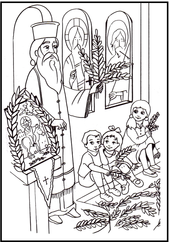 Colouring Picture For Palm Sunday Sunday School