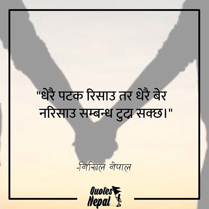 Love Quotes For Him In Nepali : quote in Nepali Quotes Pinterest A quotes and Quotes