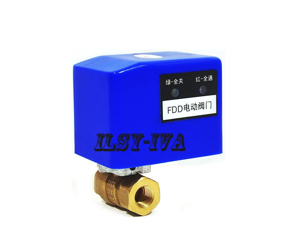 Fdd 1 Type Electronic Ball Valve 2 Way Ac 12 24 220v Brass Motorized Ball Valve Plumbing Valve Hot Water