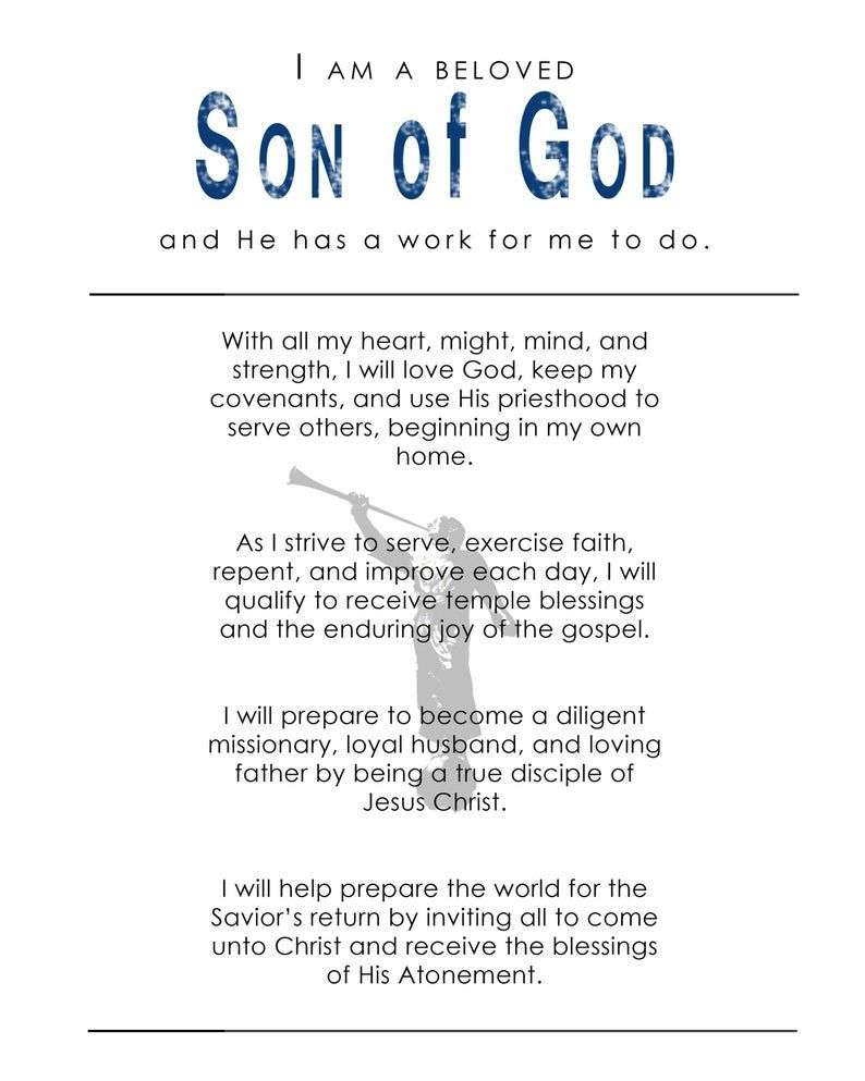 New Lds Young Men S Theme I Am A Beloved Son Of God 8x10 Etsy In 2021 Lds Young Lds Young Man