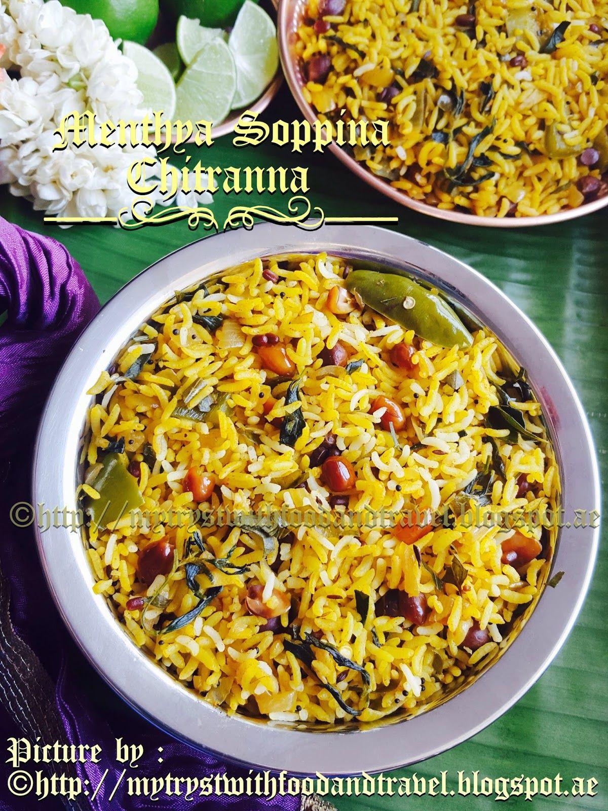 Menthya soppina chitranna recipe ugadi recipes lemon rice with menthya soppina chitranna recipe ugadi recipes lemon rice with fenugreek leaves recipe fenugreek forumfinder Choice Image