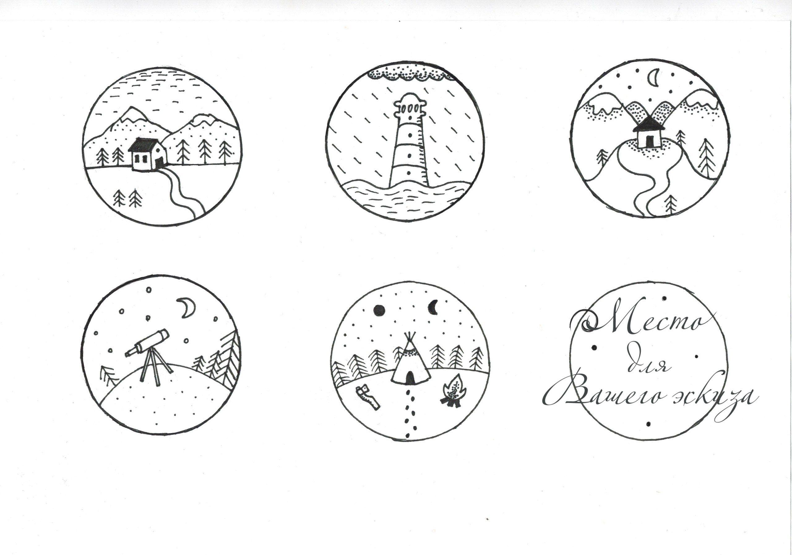 Stick n poke pesquisa google pinteres piercing tattoo buycottarizona Image collections