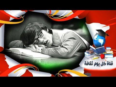 هل تعرف قصة الطالب النائم الذي فعل ما لم يفعله عباقرة العالم ستتفاجئ ل Movie Posters Movies Poster