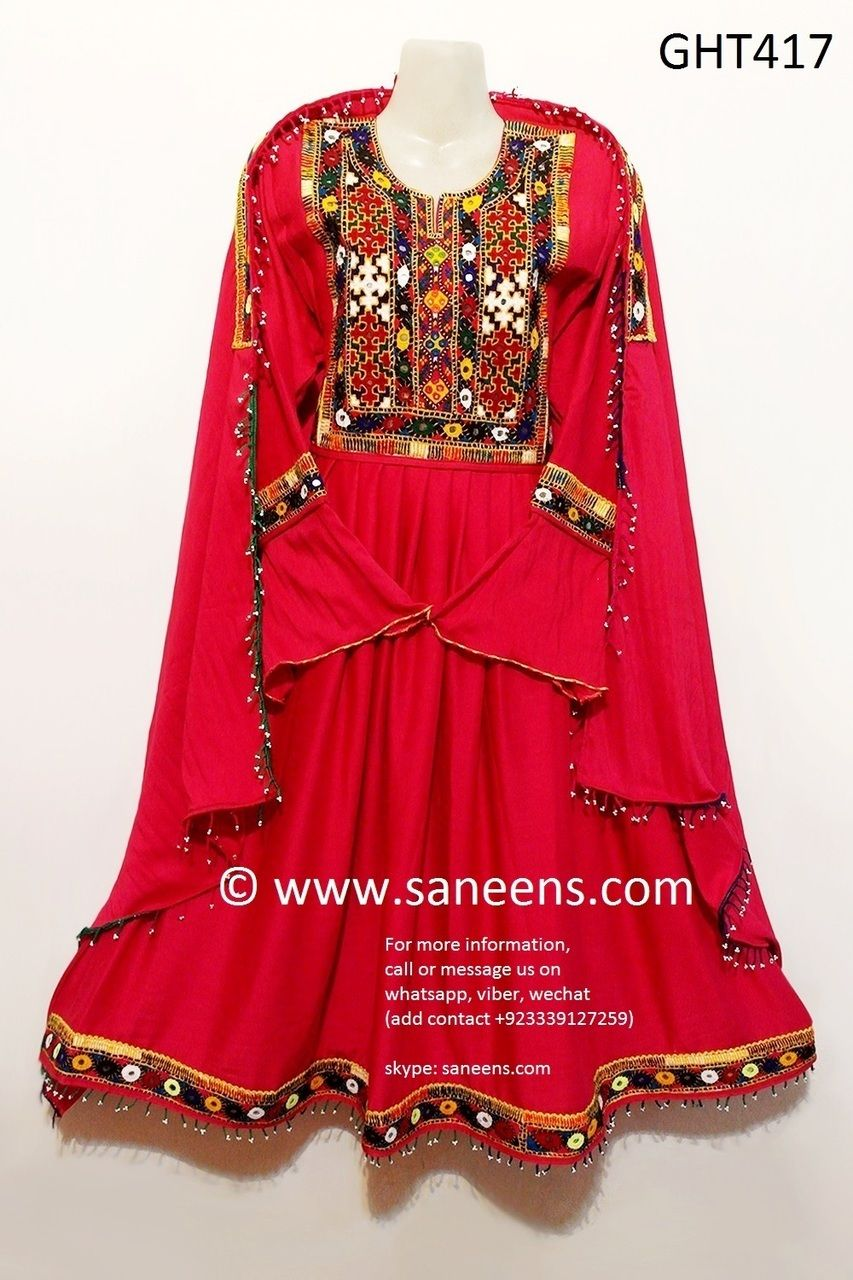 Hijab fashion afghan clothes in pink fabric sindhi embroidery