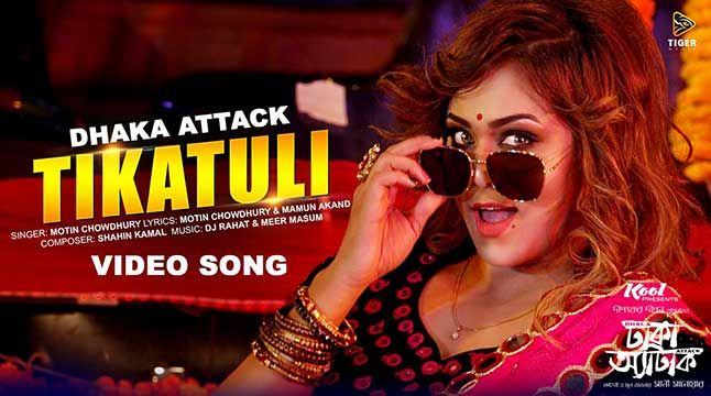 Popular video song from the movie 'Dhaka Attack '