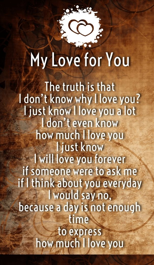 How much i love you poems for him