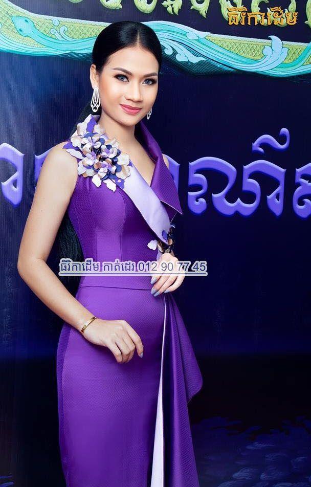 khmer traditional dress | robe tissu | Pinterest