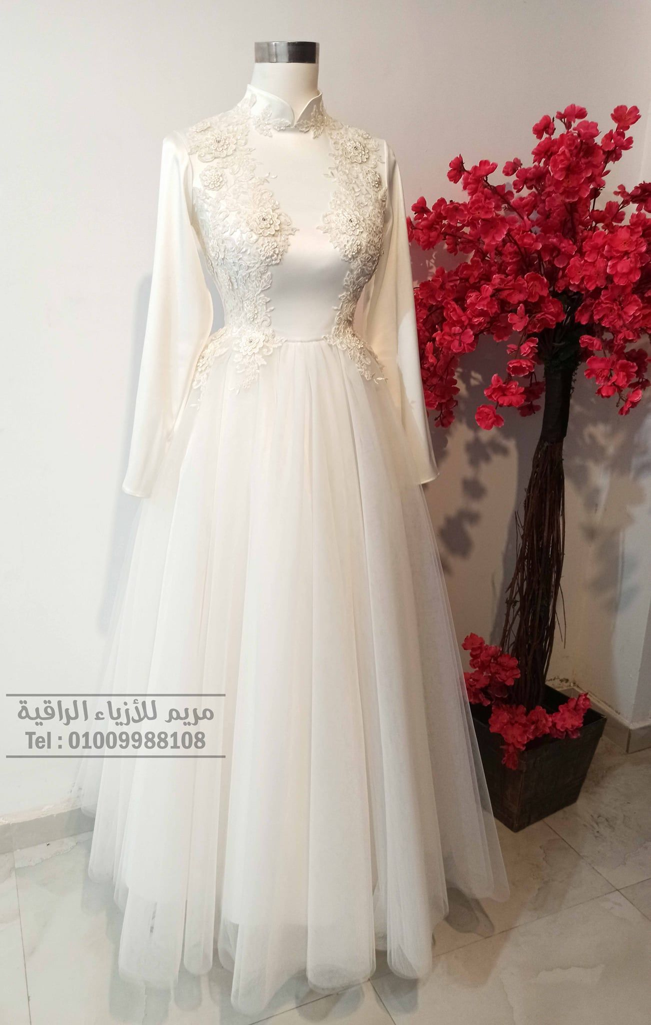 Pin By Maryam Haute Couture مريم لل On فساتين مريم للأزياء الراقية In 2021 Dresses Prom Dresses Long Bridal Outfits