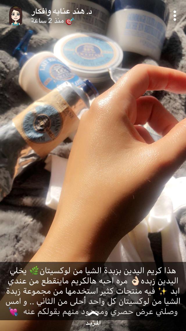 Pin By Tarteel Maswadeh On نصائح د هند Beauty Skin Care Routine Skin Care Beauty Skin Care