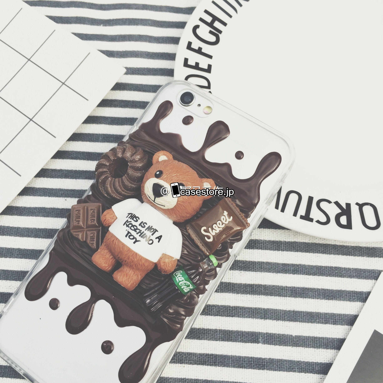 テディベア熊クマmoschinoキャラクターかわいいdiyクリーム立体iphone8