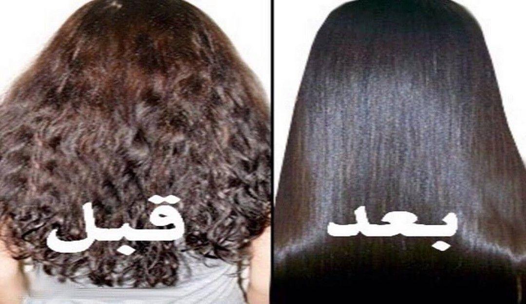 لفرد تموجات الشعر و تنعيم وتغذية الشعر المكونات 1ملعقه كبيره من الفازلين الطبى 2 ملعقه ك Youtube Women