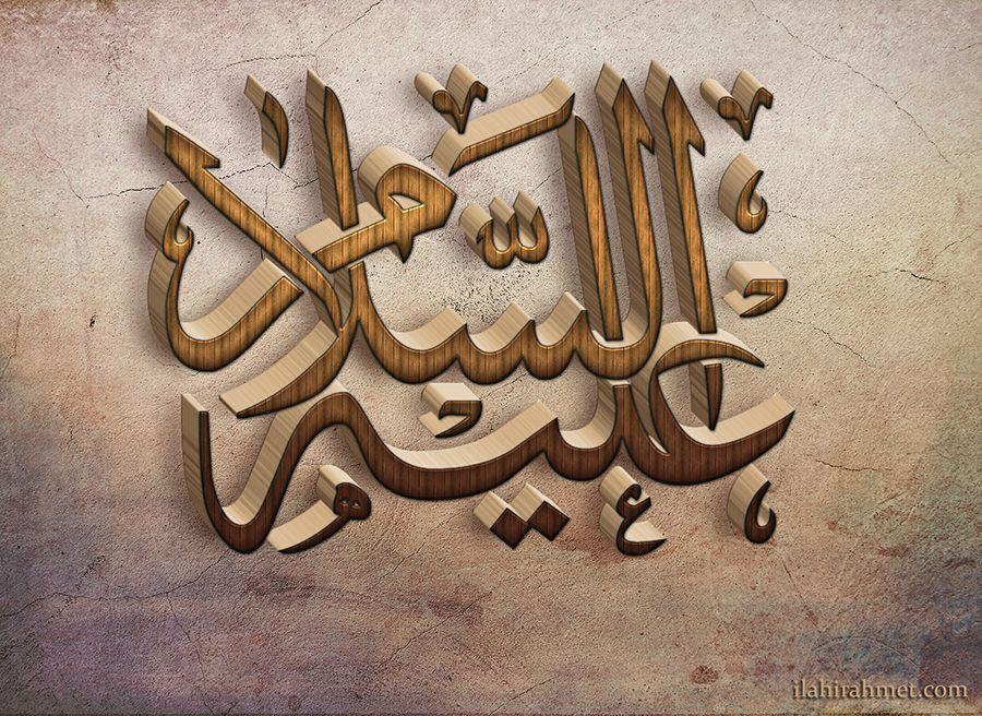 3D Arapça İslami Yazılar (Görüntüler ile) Islam, Araba