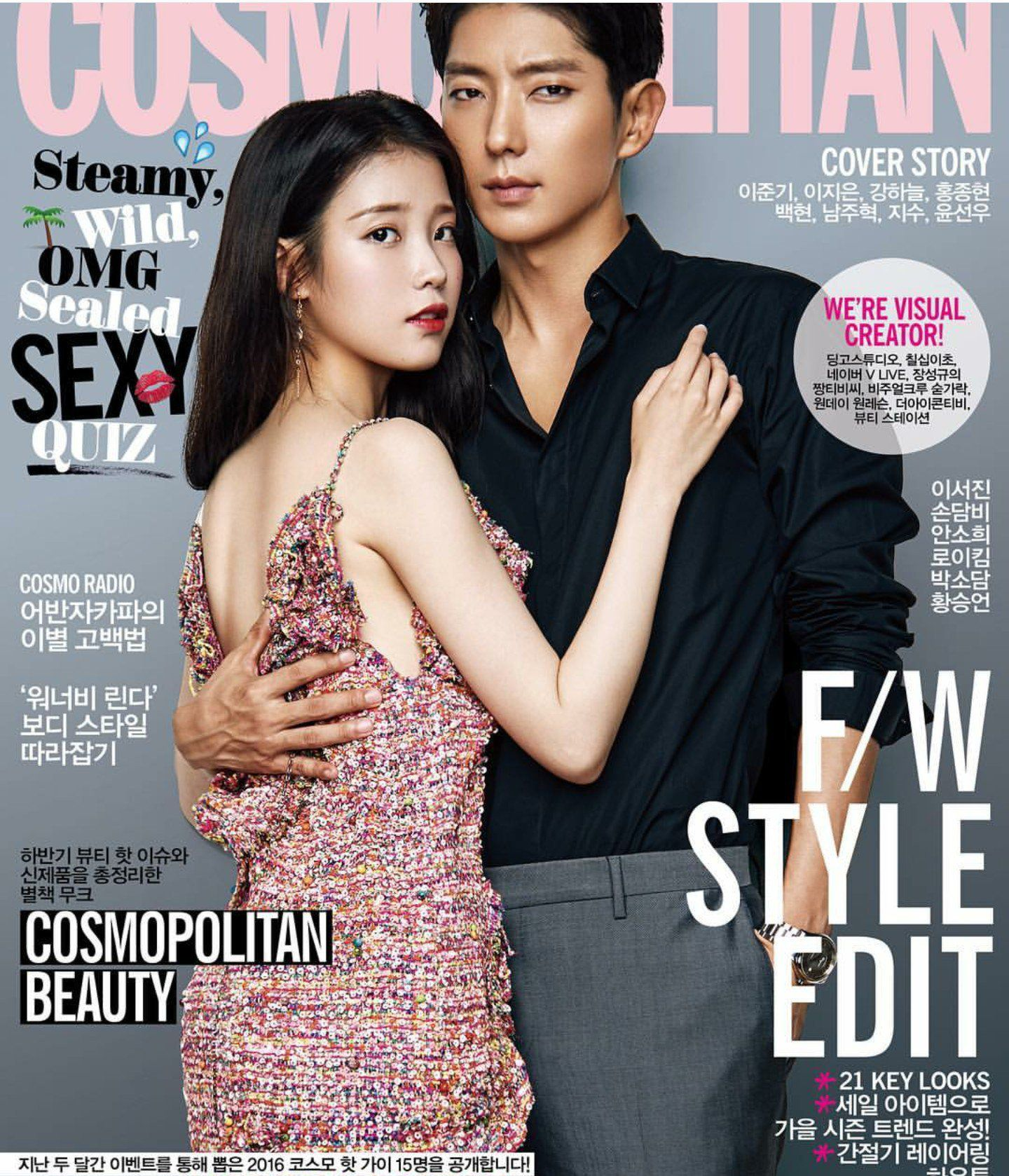 Moon lovers scarlet heart ryeo episode 2 2016 - Iu Lee Joon Gi And Scarlet Heart Goryeo Cast Look Like Modern Royalty For Cosmopolitan
