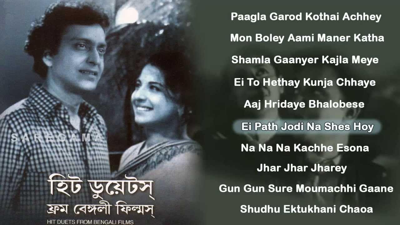 Hit Duets Songs from Bengali Films | Juke Box Full Songs