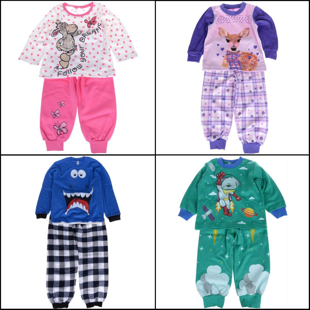 Οι κορυφαίες παιδικές πιτζάμες Dreams (ελληνικής
