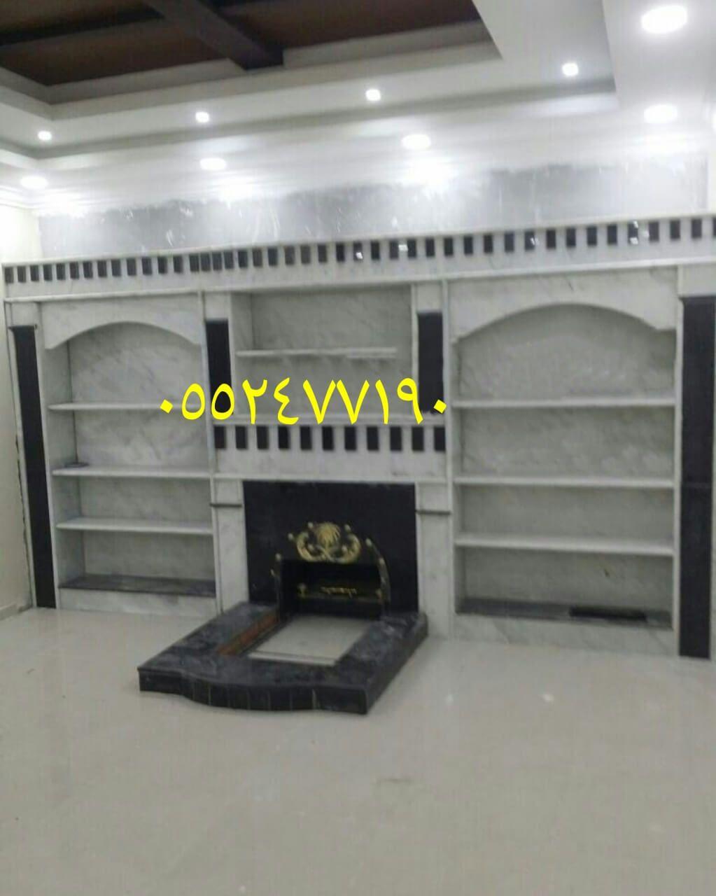 صورمشبات Home Decor Fireplace Decor
