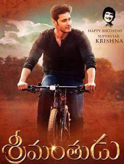 Srimanthudu 2015 Telugu Songs Lyrics Mahesh Babu Shruti Haasan Mahesh Babu Full Movies Songs