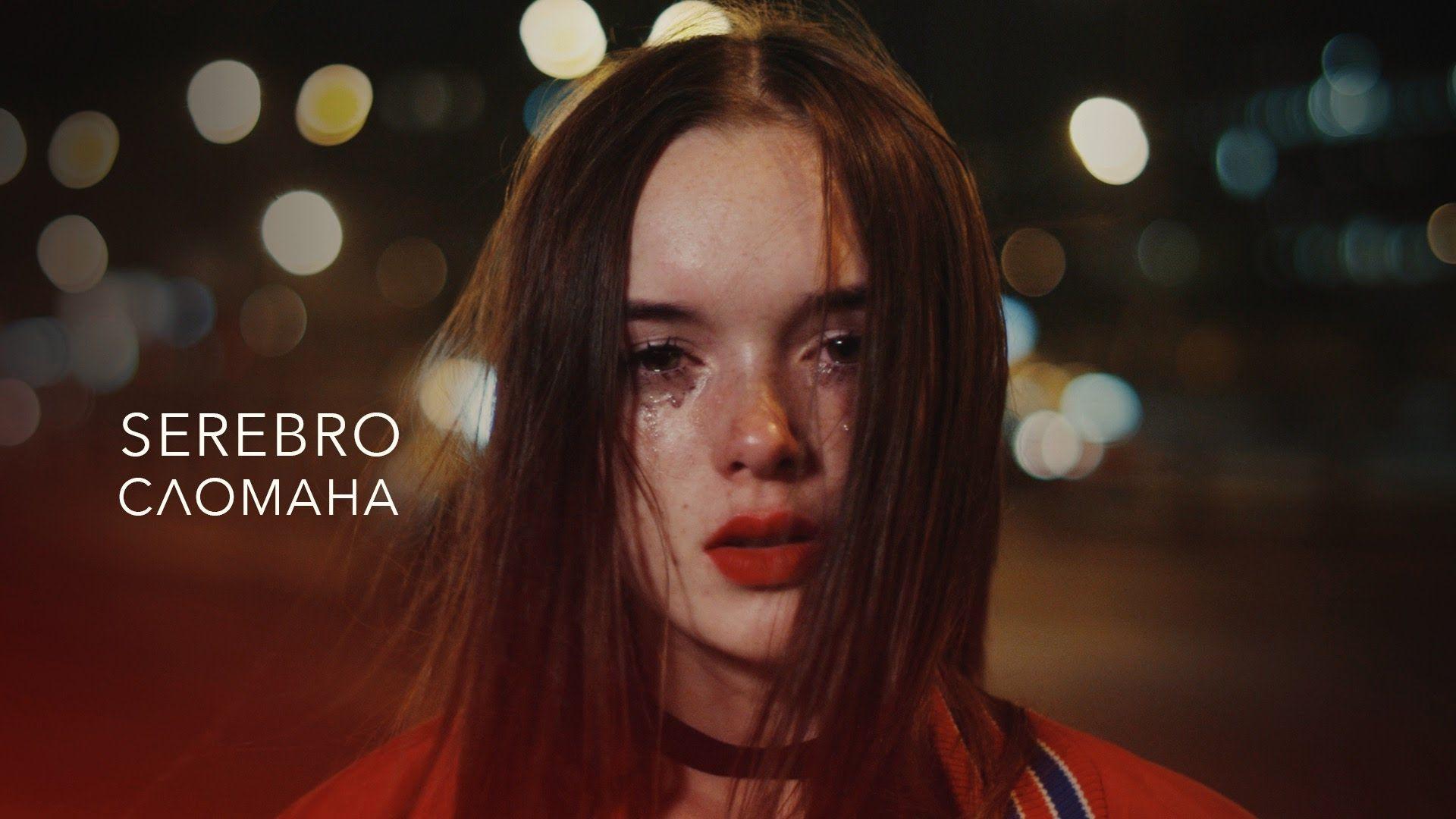Пин на доске Music (in Russian)