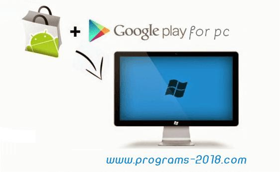 تحميل متجر الاندرويد سوق بلاي للكمبيوتر برابط تنزيل مباشر مجانا Google Play Google Play Store Play