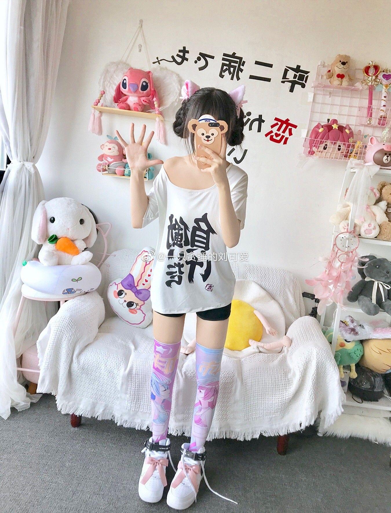 Pin by Mio on ᶜˡᵒᵗʰᵉˢ 服 ᵔᴥᵔ  Cute japanese girl, Kawaii