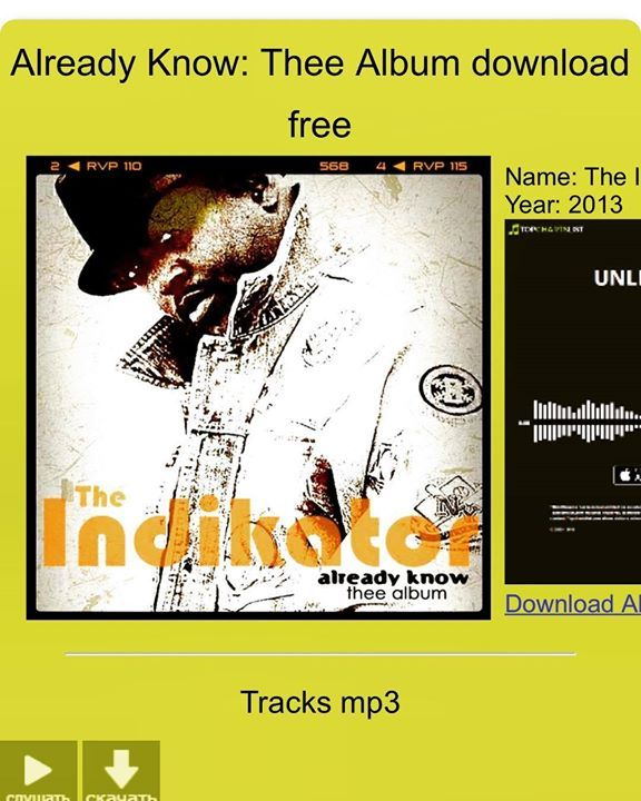 The Indikator.. All business. #hiphop #emceeing #blackmusic  #enterthezonetv #DENTDamageTV #getmoneyfilmz http://ift.tt/2pkhxFd http://ift.tt/2pguTVG