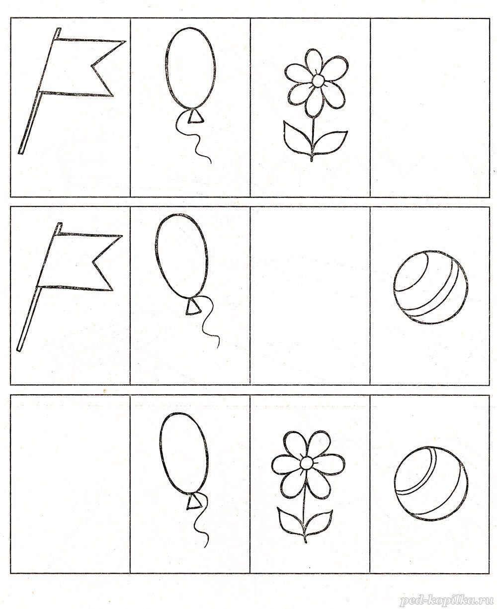 картинки на логику для детей 4 5