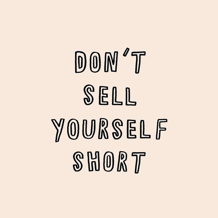 words to sell yourself