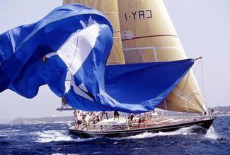 Nautor's Swan Brokerage: Browse Yachts