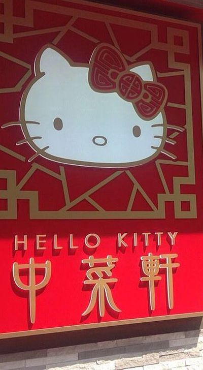 The sign outside of the Hello Kitty restaurant