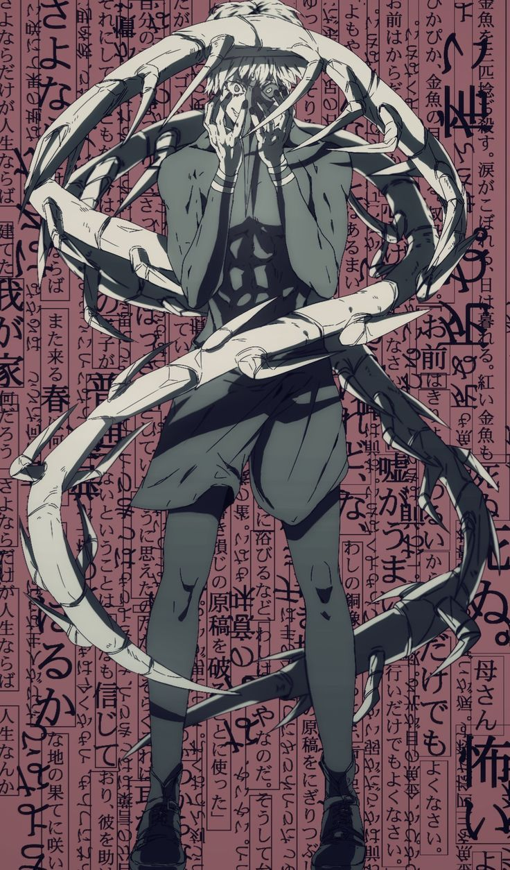Tokyo Ghoul – Kaneki Ken – The Centipede  God I Stared At This For So Long Before Posting. | Japanese Anime And Manga