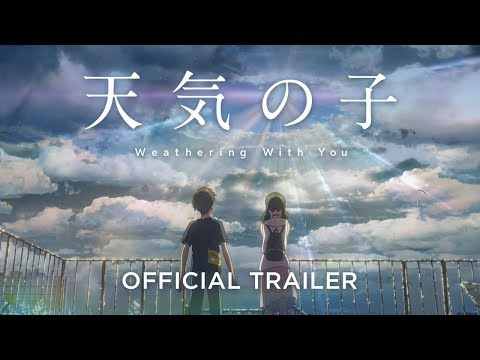 New US Trailer For The Highly Anticipated Anime Film