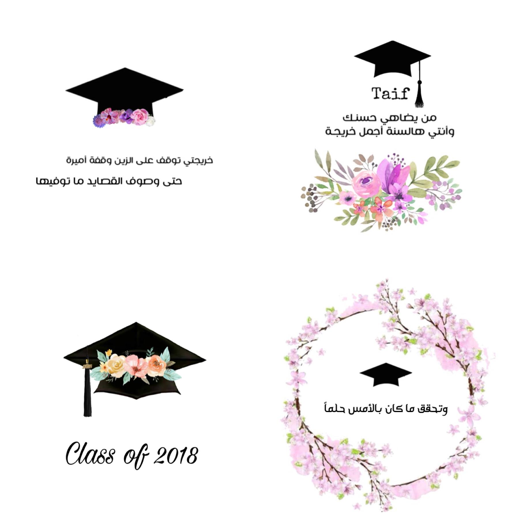 Pin By خلود خوخة On تخرج Graduation Wallpaper Graduation Cards Graduation Stickers