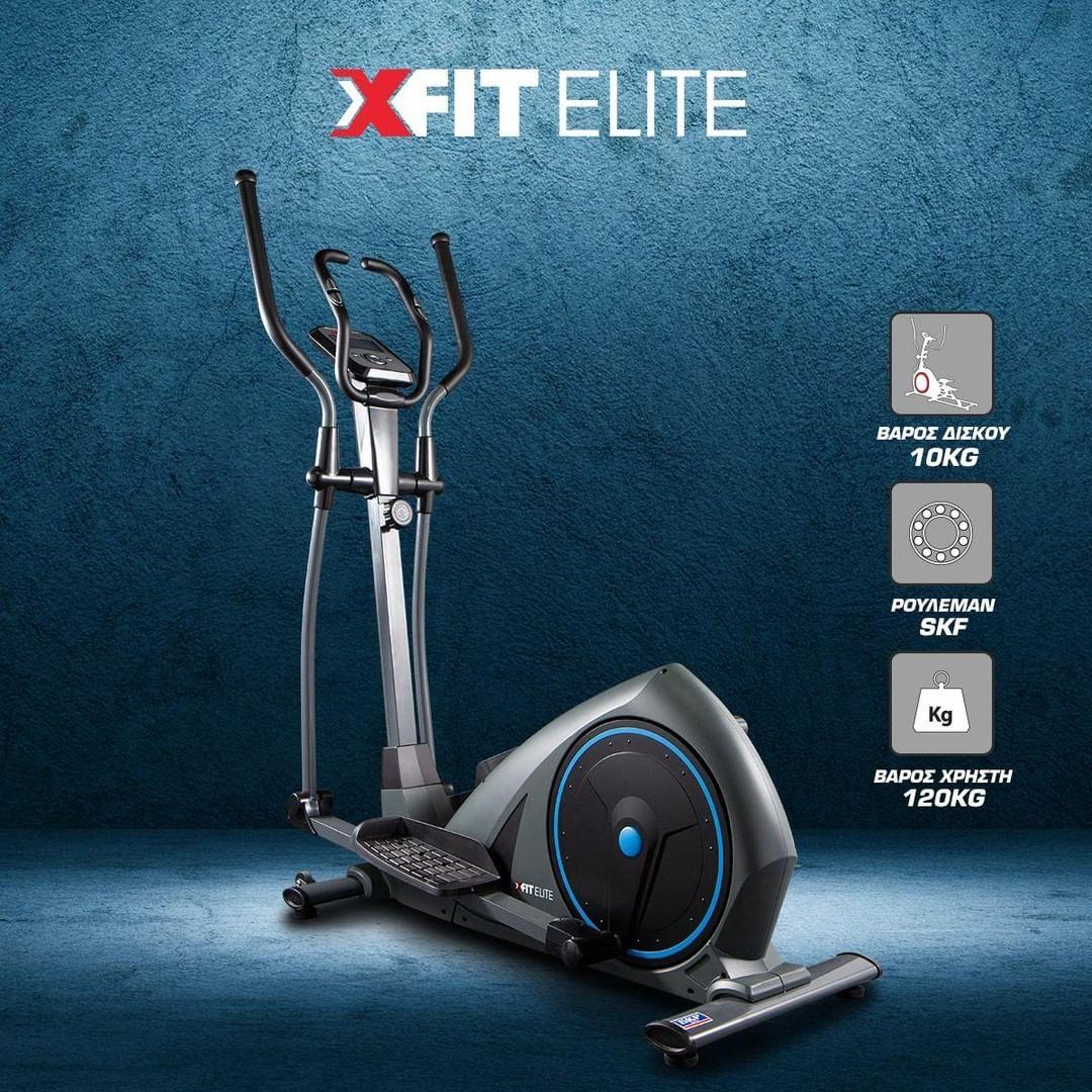 Ελλειπτικό Elite #xfit ⠀ ⠀ ▪️Ομαλή και ολοκληρωμένη κίνηση⠀ ▪️Στιβαρή κατασκευή ⠀ ▪️Γυμνάζει ολο το...