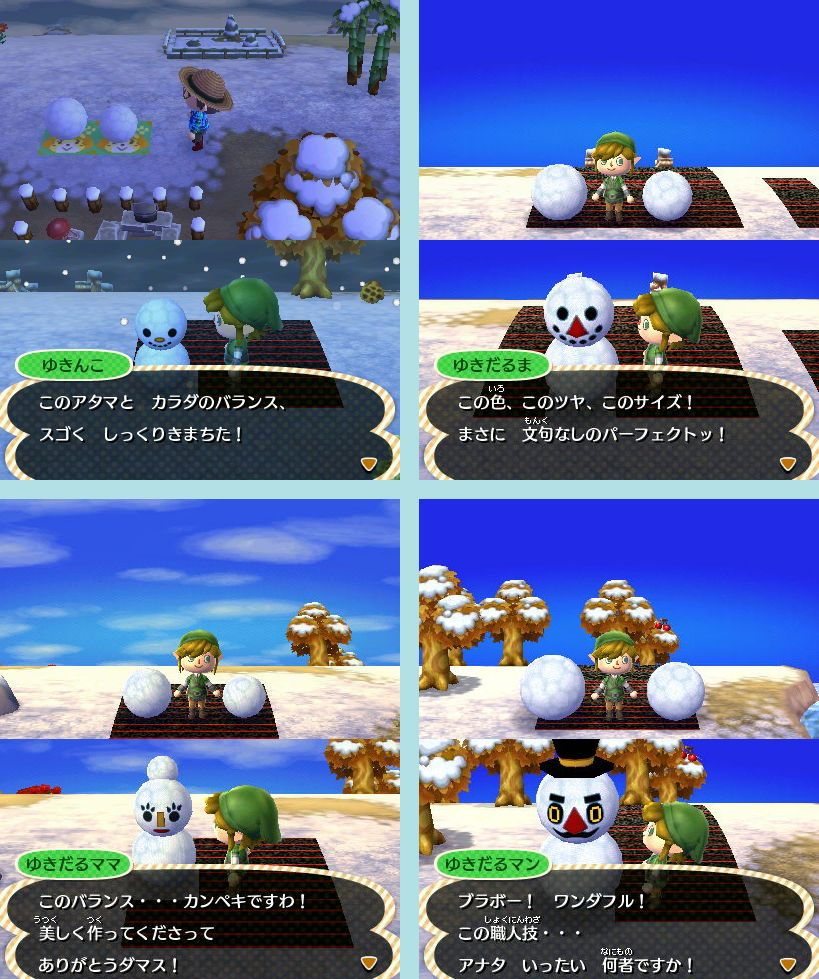 10++ Animal crossing new leaf guide images