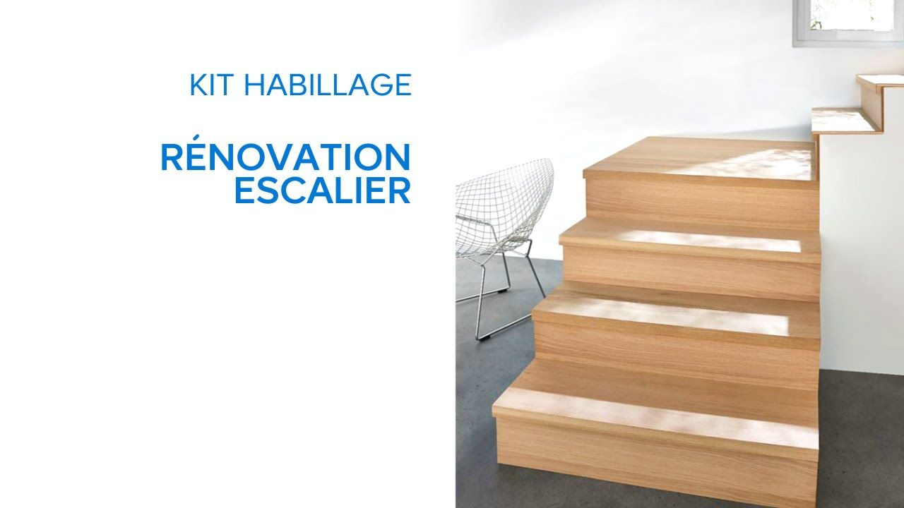 Kit Habillage Renovation Escalier 694636 Castorama Renovations Home Kit