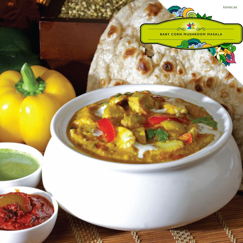 A Delicious Classic Kamatrestaurant Vegan Vegetarian Indianrestaurant Uae Dubai Sharjah Vegetarian Restaurant Best Vegetarian Restaurants Vegetarian