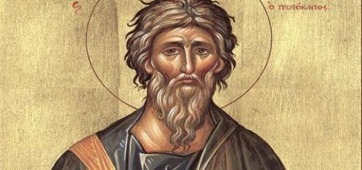Святые покровители и заступники по дате рождения