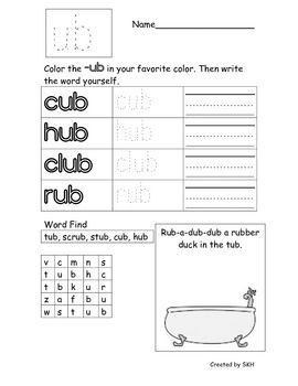 Word Family Short U Worksheets For The Classroom Pinterest