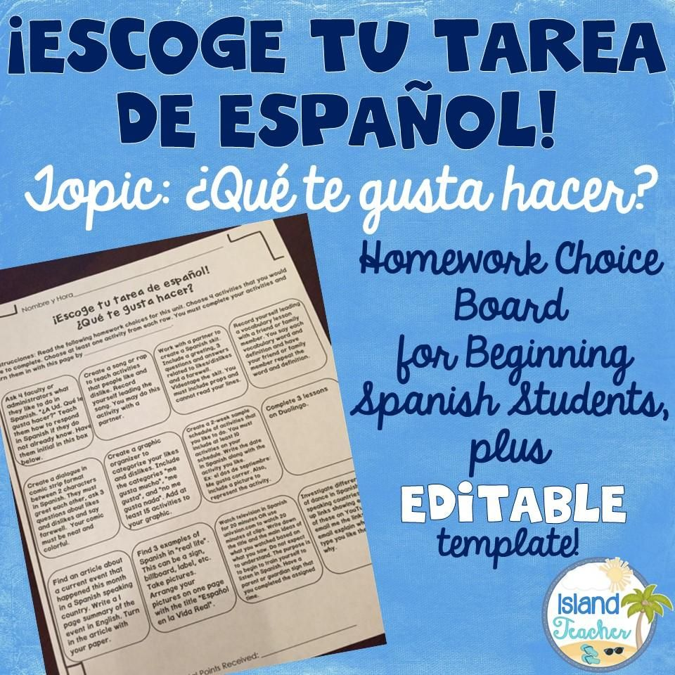 Spanish Homework Choice Board Que Te Gusta Hacer Focuses On Activities And The Verb Gustar Spanish Homework Teaching Spanish Spanish Students