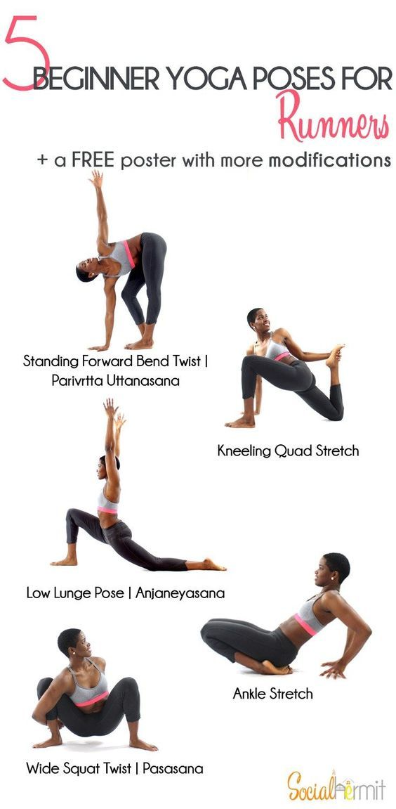 Beginner Yoga Poses For Runners These Yoga Poses Are Great For Stretching And Cooling Down Your Muslec Yoga For Beginners Easy Yoga Workouts Yoga For Runners