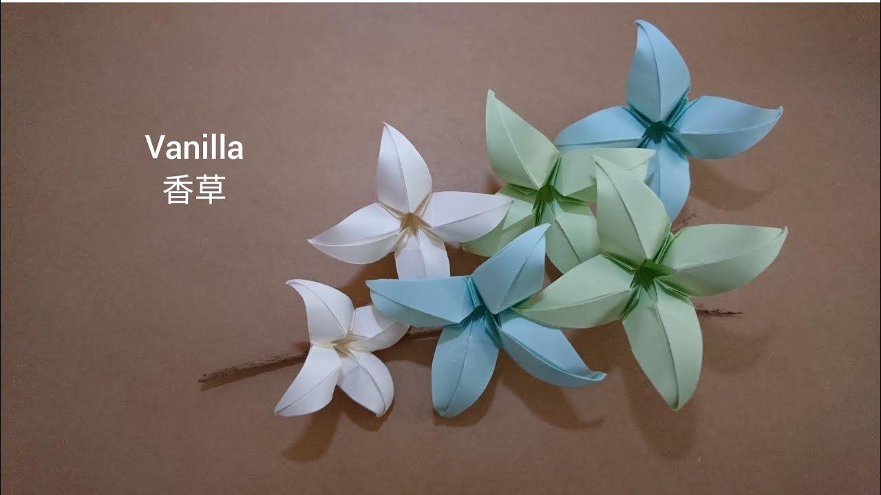 Origami vanilla flowerdogwood 4 petal flower v1 origami vanilla flowerdogwood 4 petal flower v1 mightylinksfo