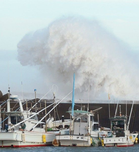 High waves hit a breakwater in Kihocho, Japan, Sept. 30 after a powerful typhoon