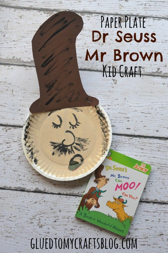 Dr Seuss Cat In The Hat Puppet Kid Craft. Paper Plate CraftsBook ... & Dr Seuss Cat In The Hat Puppet Kid Craft | Brown Crafts and Bag