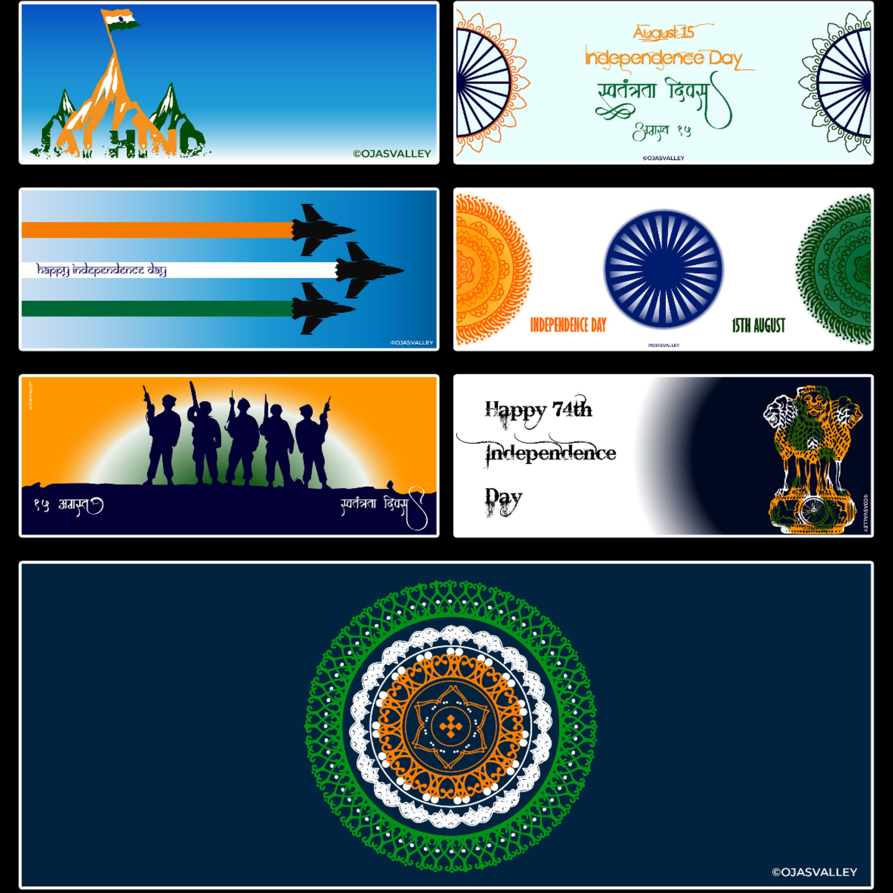 Independence Day Fb Covers Ojasvalley Independence Day India Independence Day Facebook Cover