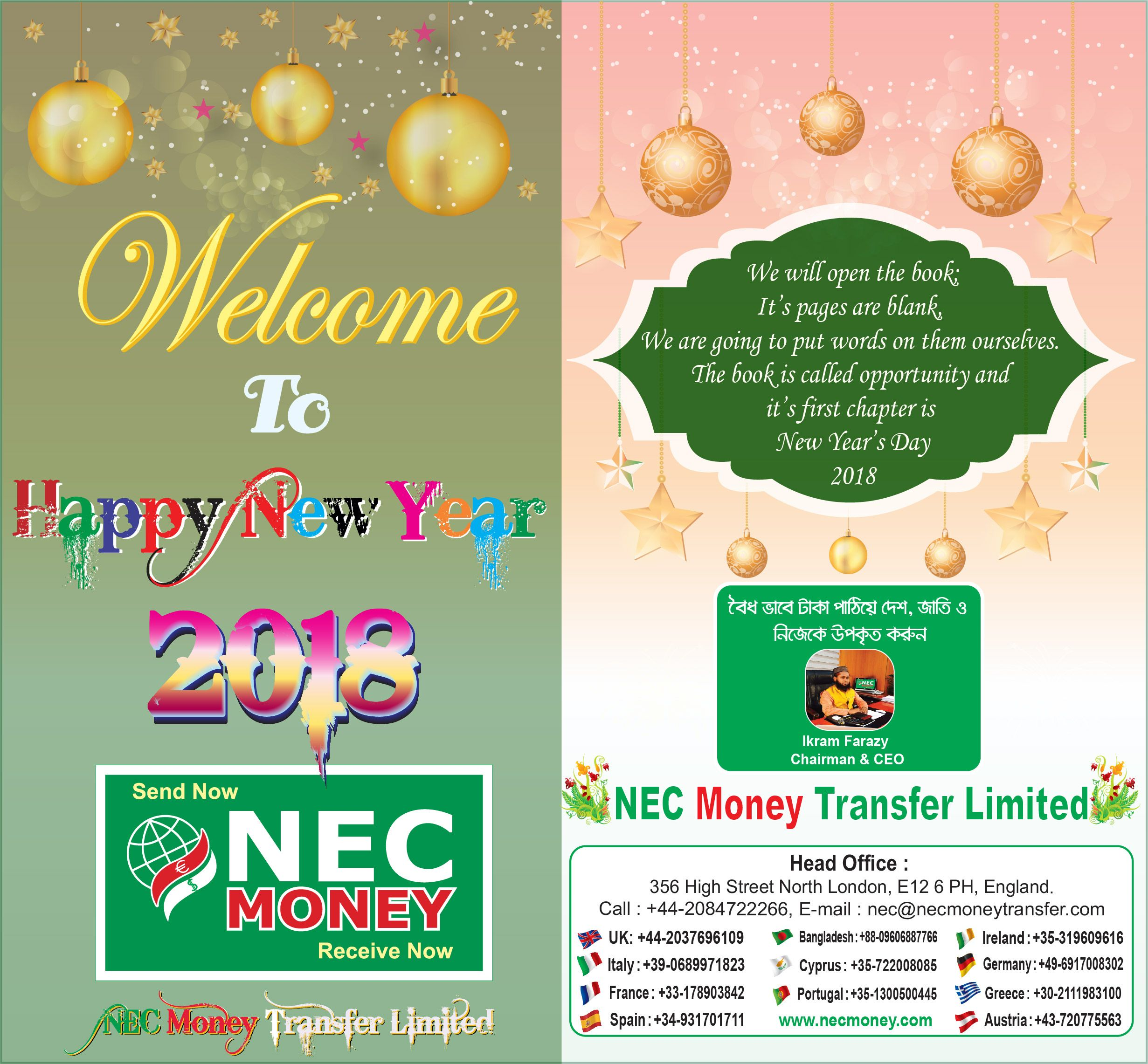 Pin By Nec Money Transfer Limited On New Year Greetings 2018