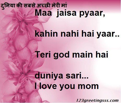 Soni Kudi Hindi Greeting Card Indian Love Card Greeting Card