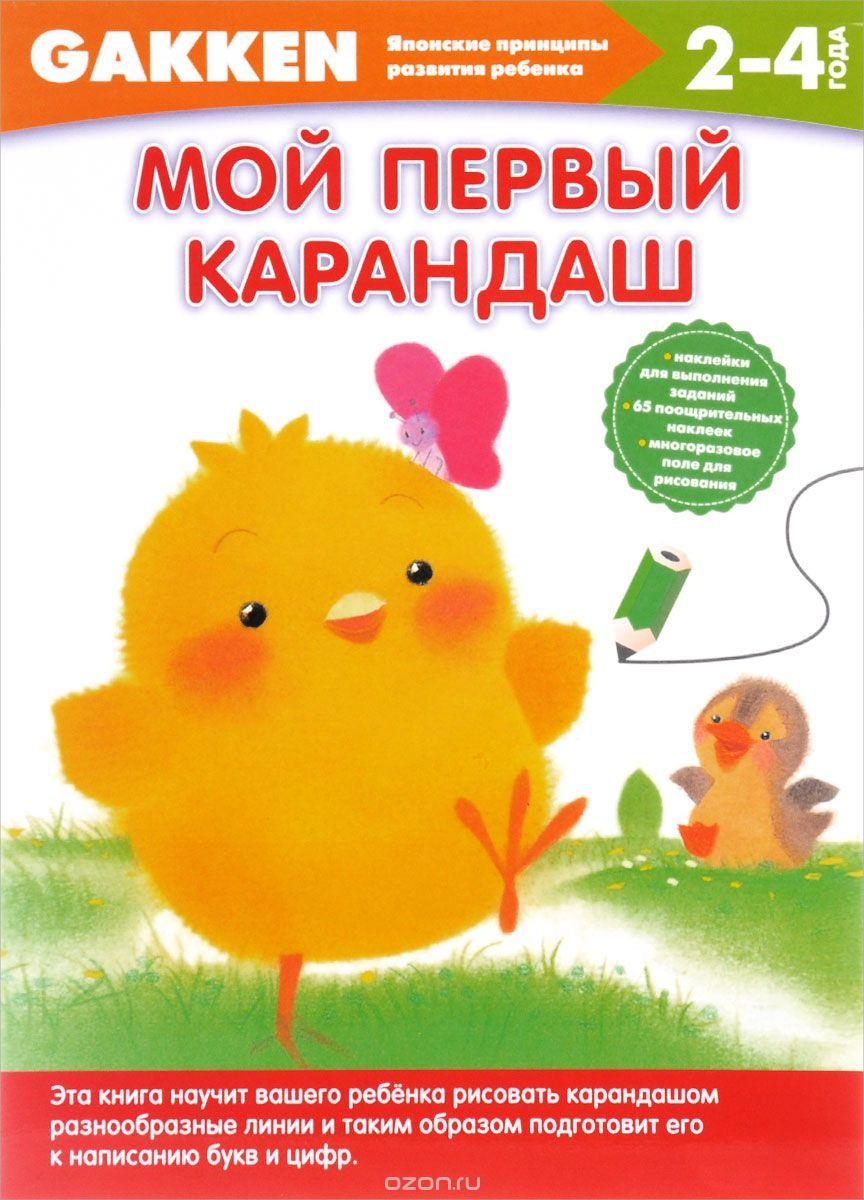 Я лось. Наталья лосева | купить школьный учебник в книжном.