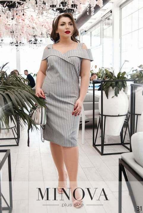 Платья больших размеров украинской марки Minova весна-лето ...