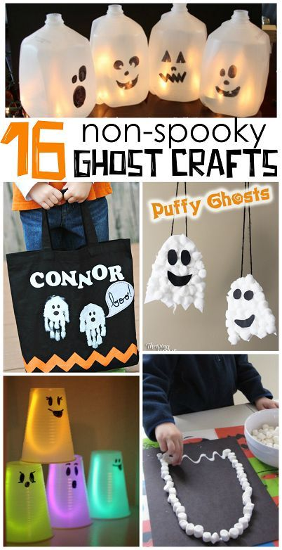 Non Spooky Halloween Ghost Crafts For Kids Halloween